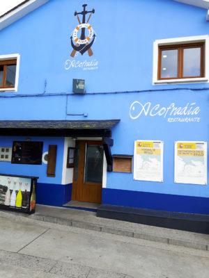 Fachada del restaurante A Cofradía.